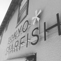 Tokyo Starfish Marijuana Dispensary featured image