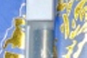 Golden Owl  NYC Diesel vape (FREE) image
