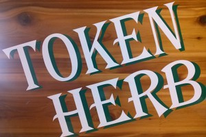 Token Herb. Recreational Marijuana Dispensary image