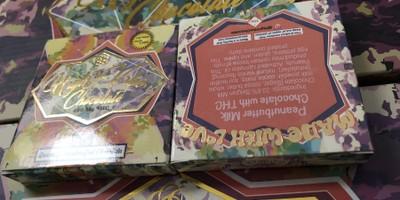 400 MG High Vibes Peanutbutter Milk Chocolate Bar (25 mg x 16 pieces)